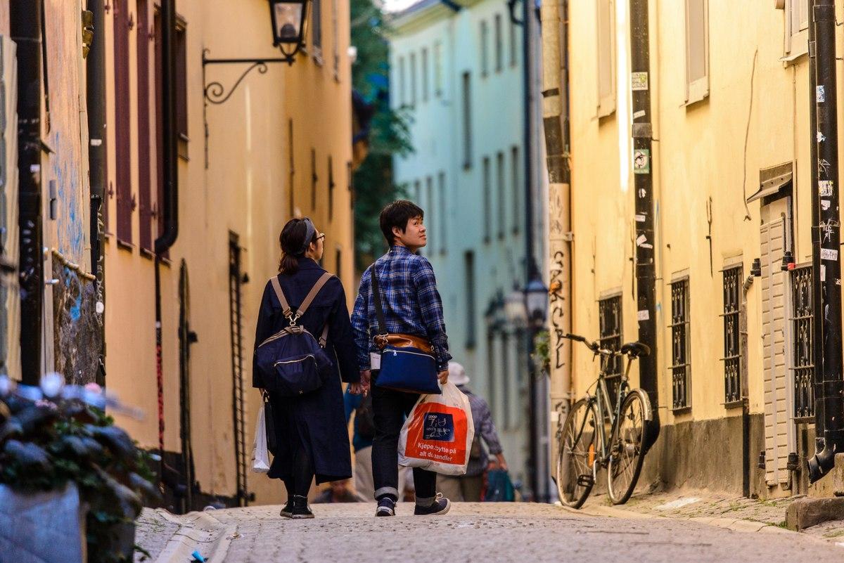 Walk around Stockholm